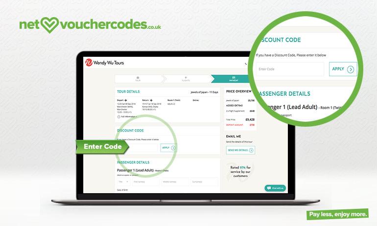 wendy wu where to enter code