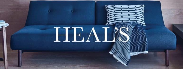 Heals Voucher Codes 2019