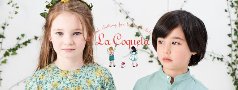 La Coqueta Discount Codes 2019