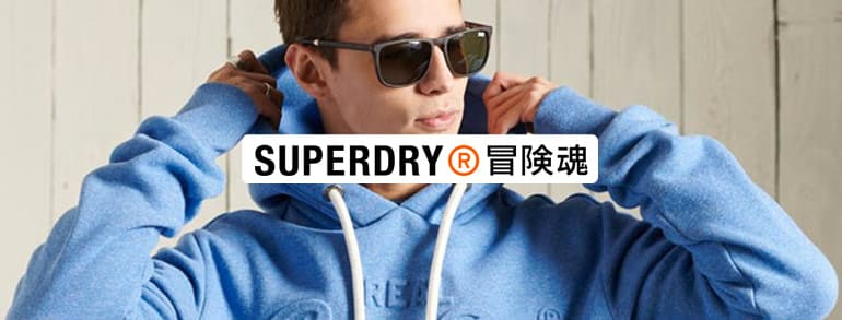 Superdry Promo Codes 2019