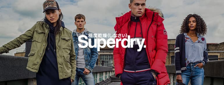 Superdry Promo Codes 2018