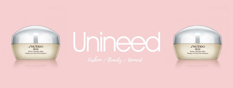 Unineed Discount Codes 2020