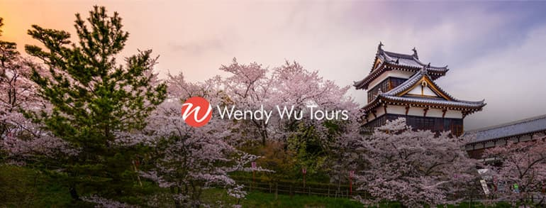 Wendy Wu Tours Discount Codes 2020 / 2021